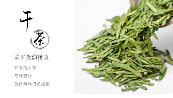 龙井茶价格多少钱一斤